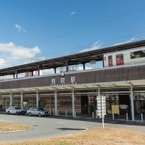 最寄り駅は別府駅です。駅まで歩いて6分です。