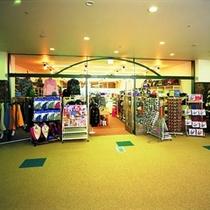 西館売店  志賀高原の思い出に厳選されたお土産はいかがですか。