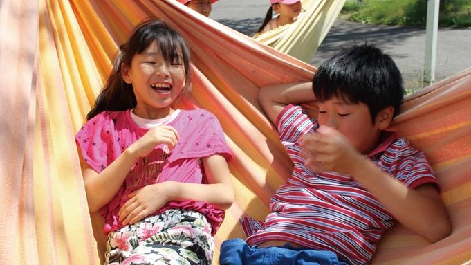 【楽天トラベルセール】東京−6℃の高原リゾートで涼しく夏旅☆お子様に花火の特典付き☆
