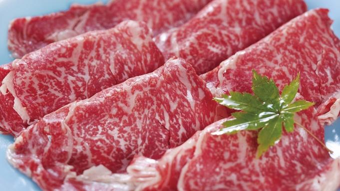 【しゃぶしゃぶ和膳】上州牛、旬彩いろいろ♪こだわりのご夕食をゆっくり味わう 1泊2食