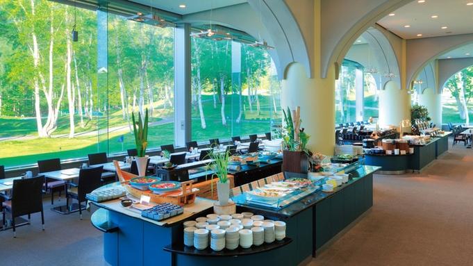【夕食なし・1泊朝食】夜はゆっくり温泉で癒され、朝食には新鮮野菜や地元食材の和洋朝食を満喫