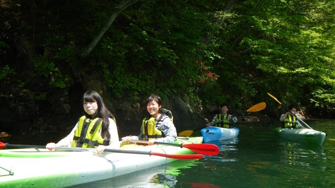 【レイクカヌー半日体験付】☆4歳〜OK☆湖からしか味わえない絶景と爽快感を楽しもう!1泊2食付