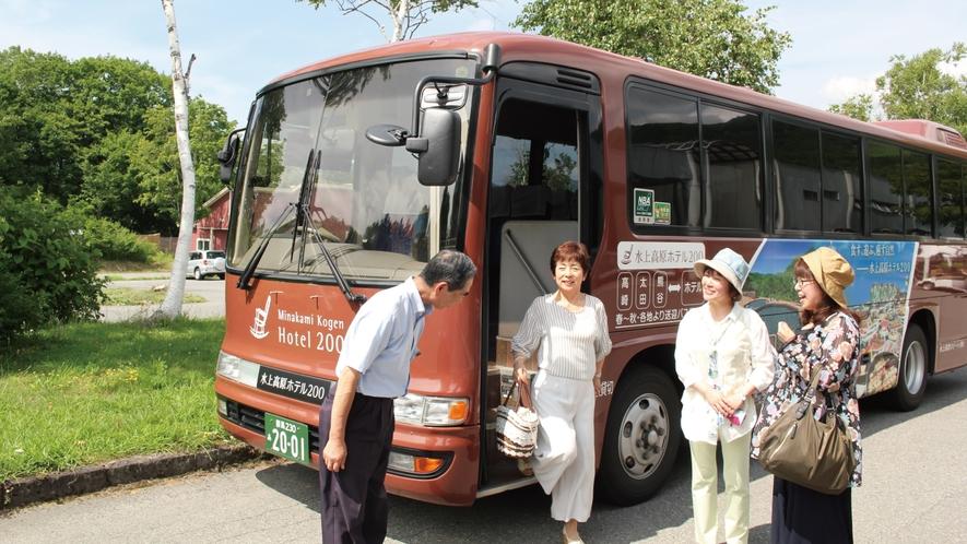 4月~11月は直行往復バス付き宿泊プランがお得です♪東京・桜木町・熊谷・高崎・太田