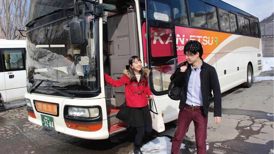 毎日運行無料シャトルバス 上毛高原駅⇔水上駅⇔ホテル