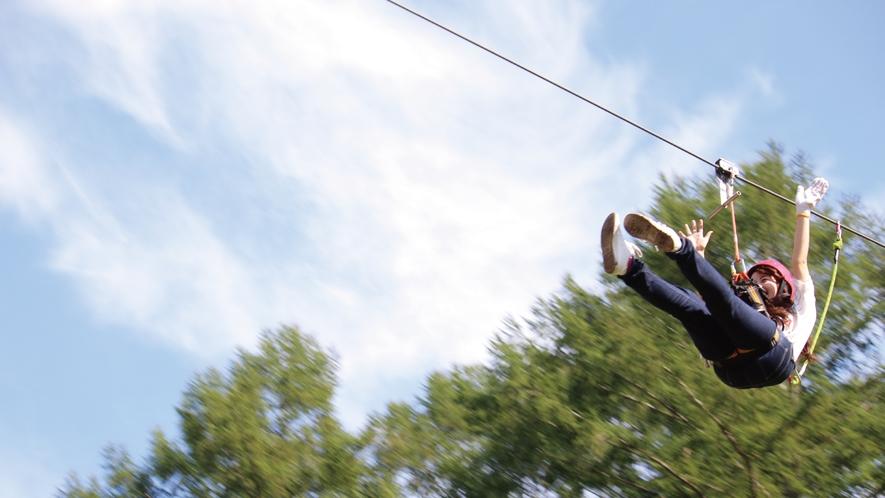 【フォレストジップライン】勇気を出して空中に飛び出して、爽快感と達成感を味わおう!