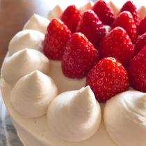 【記念日ケーキ(4・5・7号)】お誕生日にお祝いにサプライズに!お気軽にお申し付けください☆