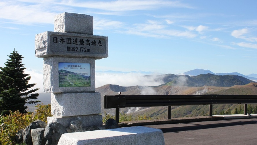 【日本国道最高地点】国道292号線、ホテルより車で約20分(冬季通行止め)