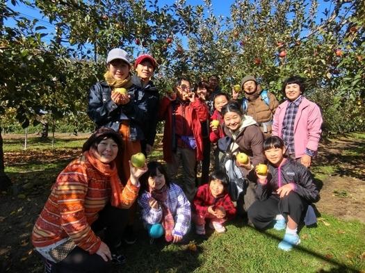 旬の味覚を味わい尽くす2DAYS【そばづくし&木島平料理フェア+野沢菜漬け体験+リンゴ狩り】