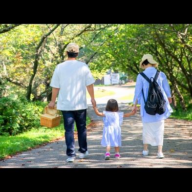 【子育て応援企画】期間限定☆『幼児無料』&『小学生半額』!軽井沢に来てリフレッシュしよう♪