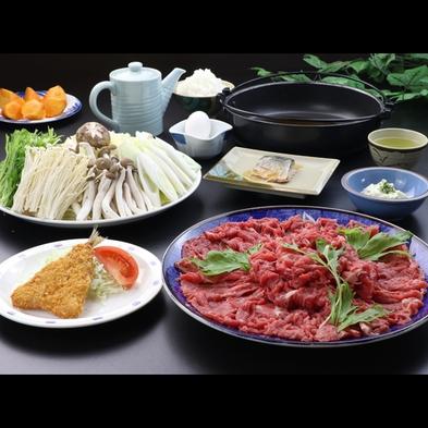 【当館おすすめ☆牛すき焼き】ゆうげん荘-yuugenso-特製割り下で頂く極上の味