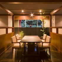 オープンキッチン付きダイニング・お食事処「共楽」