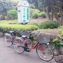 電動自転車(有料)レンタルあります。