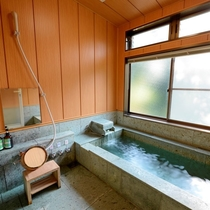 伊豆石家族風呂一例