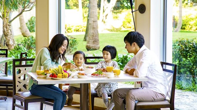 【朝食付プラン】ここでしか味わえない朝食◎健康的なフレッシュ野菜♪焼きたてパン♪特製オムレツ♪