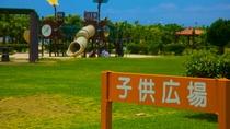 <ぎのわん海浜公園>