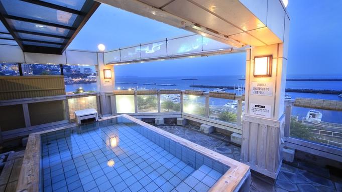 【秋冬旅セール】 8つのお風呂と熱海の旬が躍る個室会席≪和室海側/2食付≫