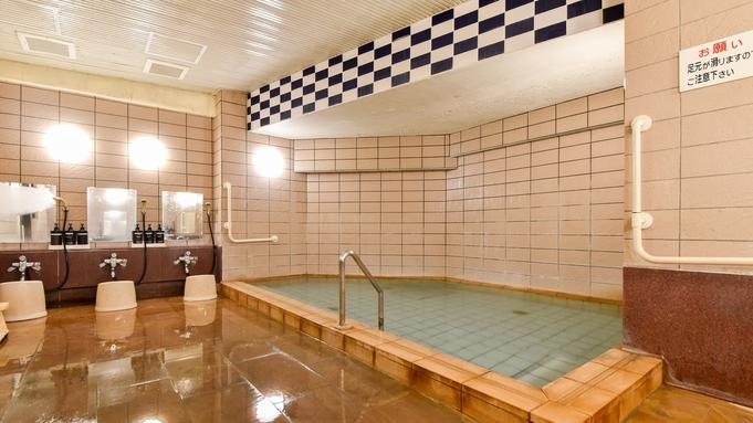 当日19時までご予約受付中!熱海の中心地で8種のお風呂を気軽に満喫♪/素泊まり