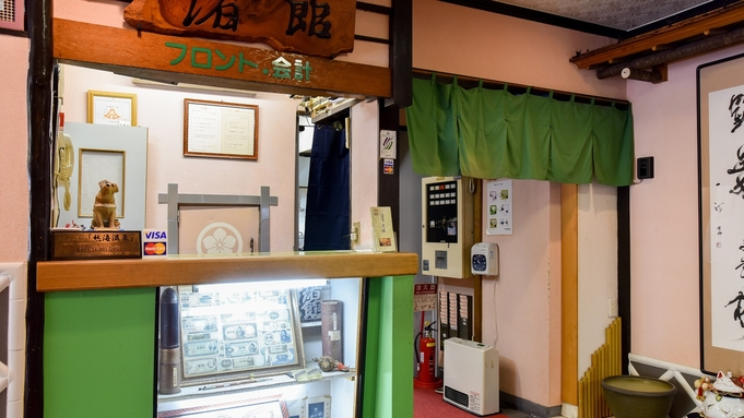 【学生限定プラン!5,500円〜】アクセス便利!自由気ままに熱海を観光/素泊まり