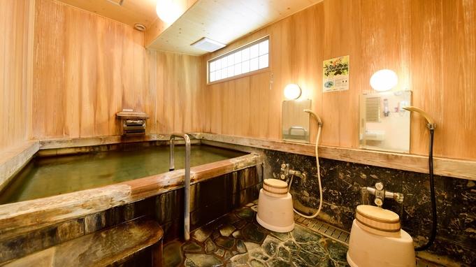 潮騒感じる朝ごはん&絶景展望露天風呂でほっこり♪/朝食付き
