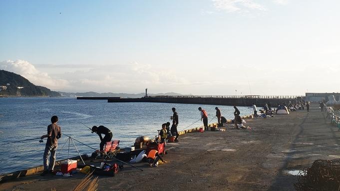 熱海港で大物釣りに挑戦!? 家族・カップルで楽しめる熱海満喫海釣りプラン♪/素泊まり