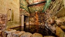 *貸切『海底洞窟風呂』/お子様にも人気の変わり風呂。サウナの様にじんわりと温まります。