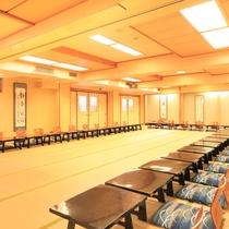 *宴会場/各種宴会に対応できる大広間・宴会場・中広間をご用意しております。