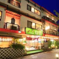 *外観/目の前に広がる熱海港!熱海の中心地にあり温泉と料理を堪能できます♪