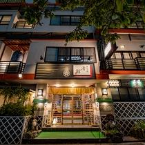 *外観/熱海サンビーチすぐ!8つのお風呂と旬の会席料理を堪能できる宿。
