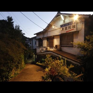 【朝食付】女将手作りの和朝食で朝から元気いっぱい!県最古の湯と自然の恵みでおもてなし