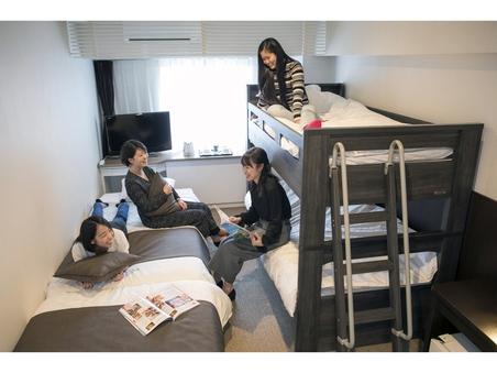 フォースルーム/シングルベッド2台。2段ベッド1台/23平米