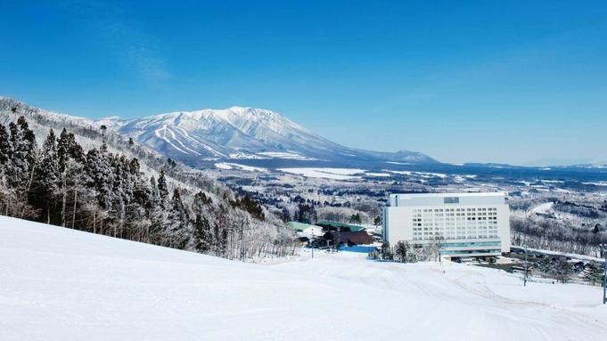 【小学生以下リフト券無料♪】プリンス・スキーパックで冬をエンジョイ♪室料+リフト1日券付き☆