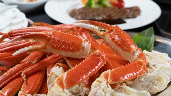 【室数・7/22・23・24限定】7月雫石特別企画♪特大蟹食べ放題さらにアワビ・ステーキ付プラン♪