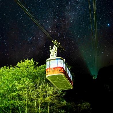 【雫石銀河ロープウェー付きプラン】ホテル前の銀河ロープウェーから標高730mへ空中散歩☆朝食付き