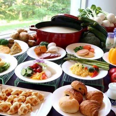 シンプルプラン - 朝食&温泉券付き
