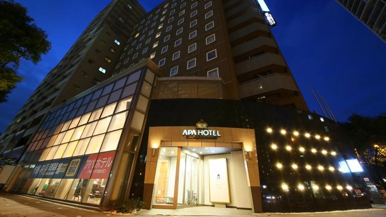 アパホテル<千葉八千代緑が丘>