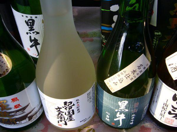 和歌山の地酒