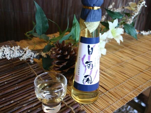 宿 記念オリジナル梅酒