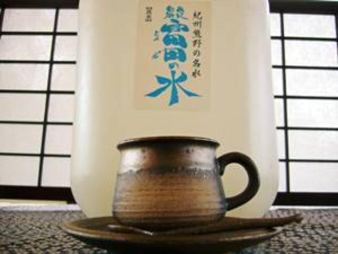 モンドセレクション(金賞)に耀く名水で(モーニングコーヒー)