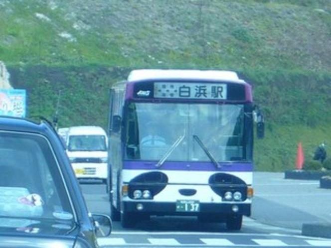 【パンダ】バス・・・乗ってみませんか