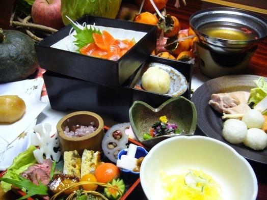 【温泉】【信州朝ごはん】季節の食材を使った和食膳を楽しむプラン【ゴンドラ徒歩圏内】