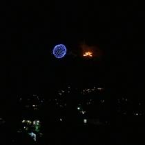 *毎年8月16日には、大文字焼きと花火をご覧いただけます。