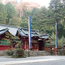 *箱根神社