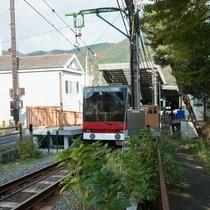 *強羅駅/箱根湯本駅から箱根登山電車で約40分。