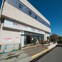 *早雲山駅/早雲山駅から大涌谷駅、姥子駅、桃源台駅まで約30分で結ぶロープウェイ。