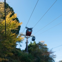 *早雲山駅/ロープウェイに乗って、美しい景色をご覧下さい!