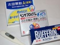 お薬フロントに簡易常備薬をご用意しております。