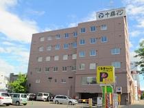 【外観】JR帯広駅、西通北口より徒歩3分。繁華街・官公庁にも至近