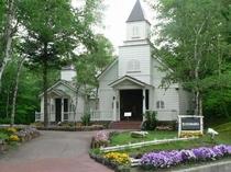 白樺高原教会