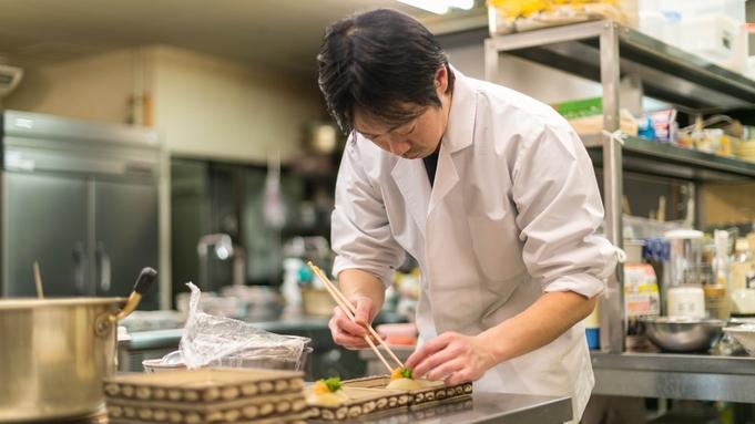 【秋冬旅セール】家族でも★一番人気 華やぎ懐石 部屋食 自然と響きあう匠技 贅沢食材を堪能