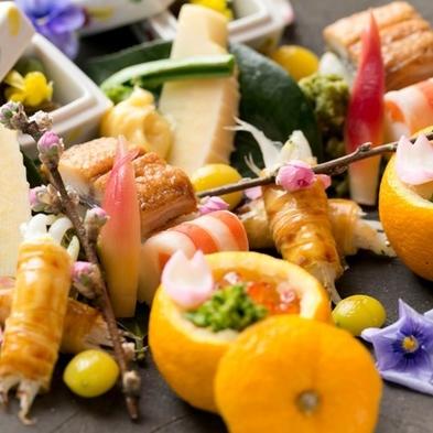 【2020ゴールドアワード&日本の宿TOP47】W受賞感謝★贅沢食材を堪能≪華やぎ懐石≫
